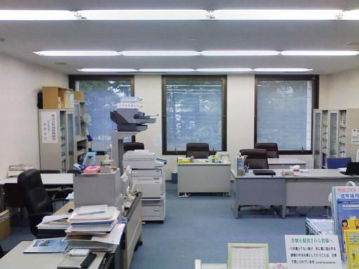 事務所200908.JPG